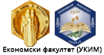Економски факултет (УКИМ)